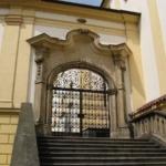 Брно. Ворота монастыря доминиканцев